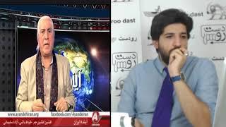 تحلیل سخنان حسن خیاط باشی، افشین جم و بهمن فتحی در ارتباط با شکست اپوزسیون_فیس گرام رودست