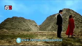 Bangla Song Mayabi Chokhe Music Video By Kazi Shuvo and Hema 2014 New