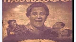 Nalla Thambi 1949  -- Vignaanaththai Valarkka Poraendi
