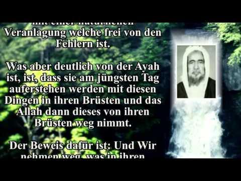 Shaykh Muhammad Al Amin Al Shanqiti Tafsir von Surah Al A raf