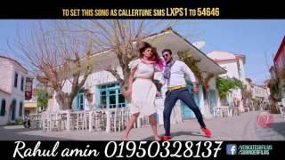 Kolkata MOVE SONG