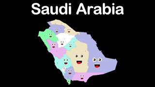 Saudi Arabia/Country of Saudi Arabia/Saudi Arabia Regions