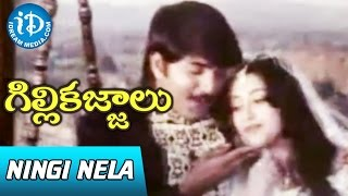 Gillikajjalu Movie Songs - Ningi Nela Video Song || Srikanth, Meena, Raasi || Koti