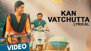 Balle Vellaiya Thevaa | Kan Vatchutta Song with Lyrics | M.Sasikumar, Tanya | Darbuka Siva