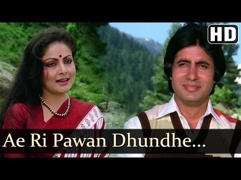 Xxx Mp4 A Ri Pawan Dhunde Kise Tera Mann Rakhee Amitabh Vinod Mehra Bemisal Movie Songs Lata Hits 3gp Sex
