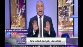 صدى البلد |   أحمد موسى: كوبر متعاقد على صعود مصر لكأس العالم