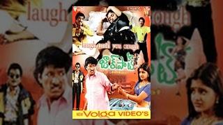 Jackpot Full Length Telugu Movie