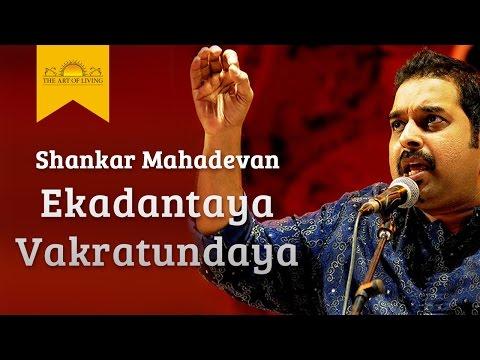 Xxx Mp4 Ekadantaya Vakratundaya Gauri Tanaya With Lyrics Shankar Mahadevan Art Of Living Bhajans 3gp Sex