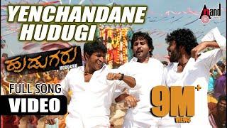 Hudugru | Kannada Video Song | Yenchandane Hudugi | Puneeth Rajkumar, Radhika Pandith