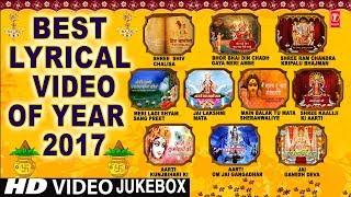 Best Lyrical Video of year 2017 I HD Videos I Hindi English Lyrics I  Video Juke Box