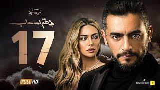مسلسل فوق السحاب الحلقة 17 السابعة عشر - بطولة هانى سلامة | Fok Elsehab series - Episode 17 HD