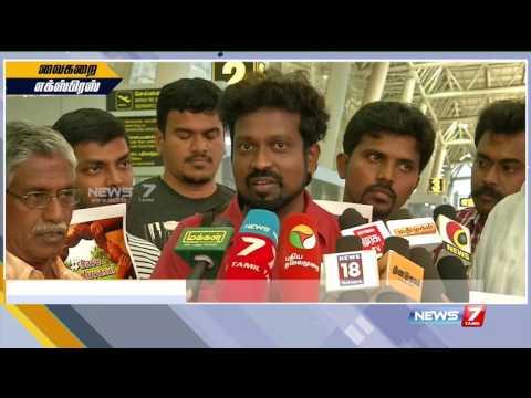 Xxx Mp4 Vaikarai Express News 6 00 A M 22 03 2017 News7 Tamil 3gp Sex