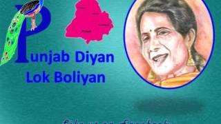 Gurmeet Bawa- Punjabi Diyan Lok Boliyan (Orginal)