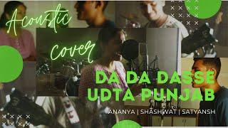 Da Da Dasse | UDTA PUNJAB | Acoustic Cover By Ananya & Satyansh