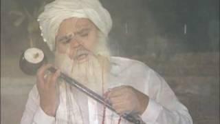 Bhagan Waliyo Naam Japo (Ziafat Arfat)