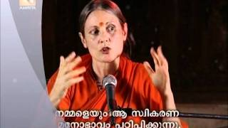 amritamgamaya/amrita tv