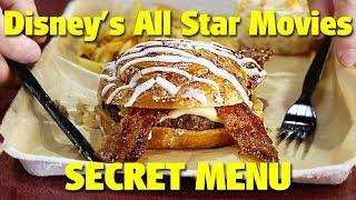 SECRET MENU at Disney's All Star Movies Resort | Walt Disney World