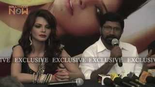UNCENSORED   Super Hot Sherlyn Chopra's BAD GIRL Press Conference