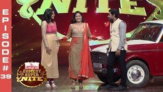 Comedy Super Nite With Rachana Narayanankutty - Episode#39