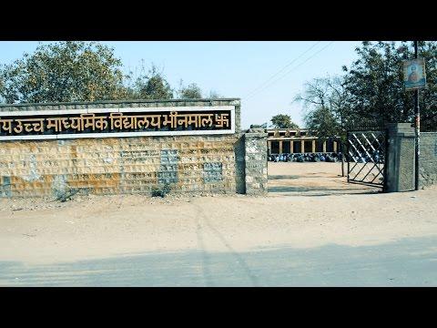 Bhinmal Government School.सेठ चुन्नीलाल गवर्नमेंटल स्कूल भीनमाल.Rajasthani Village town school.India