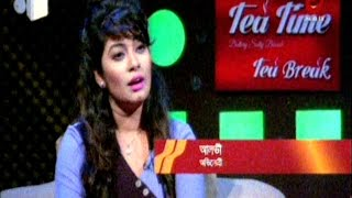 BD Model Actress Alvi Bangla Celebrity Talkshow with beautiful Host