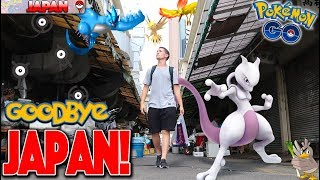 GOODBYE JAPAN! (Pokémon Go)