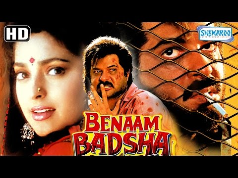 Xxx Mp4 Benaam Badsha HD With Eng Subtitles Anil Kapoor Juhi Chawla Amrish Puri Ashok Saraf 3gp Sex