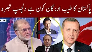 Tayyip Erdoğan And Pakistani Politicians | Harf E Raaz | Neo News