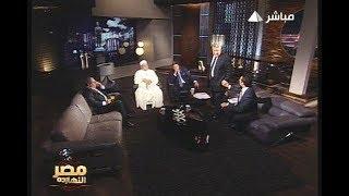 خلاف مرتضى منصور وأحمد شوبير في برنامج مصر النهاردة 2010