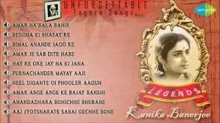 Legends Kanika Banerjee | Bengali Songs Audio Jukebox Vol 1 | Best of Kanika Banerjee Songs