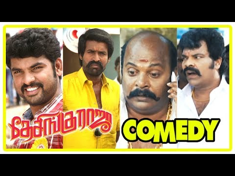 Xxx Mp4 Desingu Raja Tamil Movie Full Comedy Scenes Vol 2 Vimal Soori Ravi Mariya Singampuli 3gp Sex