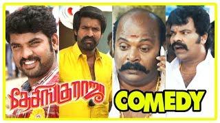 Desingu Raja Tamil Movie Full Comedy Scenes | Vol 2 | Vimal | Soori | Ravi Mariya | Singampuli