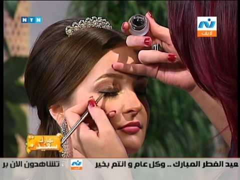 مكياج العروسة مع ريهام جهاد