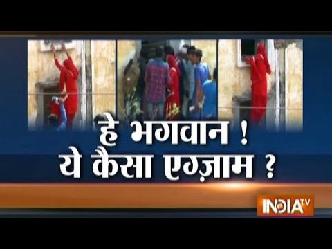 Girl Climbs on School Wall to Throw Chit During Haryana Board Exams