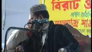 Pirjada Shafiqul Islam | Waz | Surah Mariyam | (Part-02)