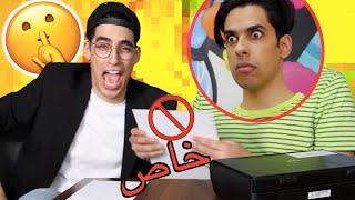 بااااي باااااي عبدالعزيز .. ما قدر يستحمل من الإحراج