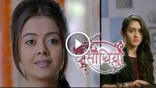 STAR UTSAV  SAATH NIBHANA SAATHIYAA REAL NAMES OF CHARACTERS IN THE SERIAL