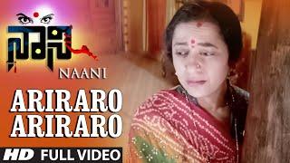 Ariraro Ariraro Full Video Song ||