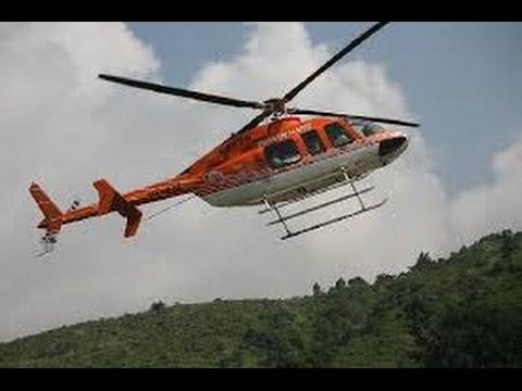 हेलीकॉप्टर सेवा माता वैष्णो देवी दर्शन यात्रा / Helicopter Service at Mata Vaishno devi yatra