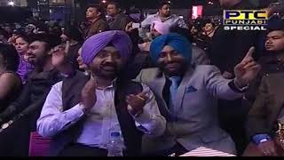 Amrinder Gill & Binnu Dhillon's Dance Performance | PTC Punjabi Film Awards 2014