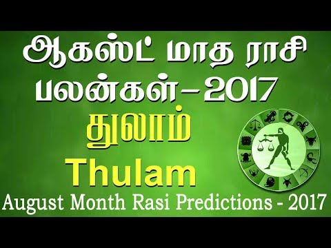 Thulam Rasi (Libra) August Month Predictions 2017 – Rasi Palangal