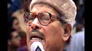 Swapner Coffee House -  Manna Dey - Album : Swapner Coffee House