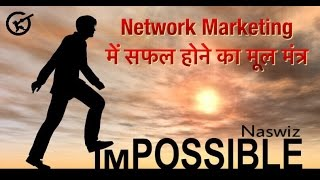 MINDSET TRAINING IN NETWORK MARKETING | AMIT GAUTAM | MOTIVATION | HINDI | NASWIZ