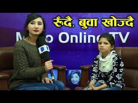 Xxx Mp4 Pooja Devkota Interview 3gp Sex