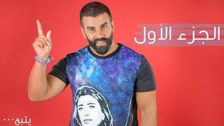 """مشاكل احلام واليسا في """"ذا فويس 4"""" قريباً ومحمد حماقي وعاصي الحلاني جوكر؟"""