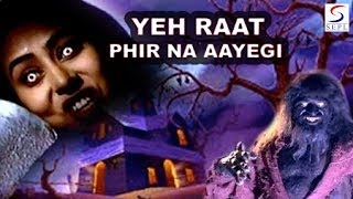 Yeh Raat Phir Na Aayegi  - Full Hindi Bollywood Action Movie HD - Jeetendra, Sheshadri