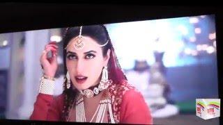 MAH E MIR   Pakistani Film  Press Confrence DUBAI