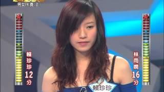 【超級星光大道】第三屆03_男女PK賽 (上)20080215
