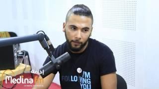 MOUNIM SLIMANI - MEDINAFM منعم سليماني