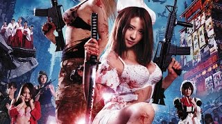 Lust of the Dead 2: WHY?? -- Asian Oddities Halloween